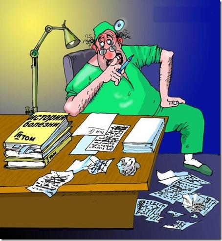 Карикатура доктор медицина 2