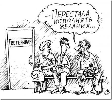 Карикатура доктор медицина 6