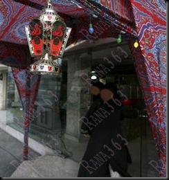 MUSLIMS-RAMADAN/GULF