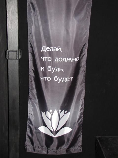 Кусочек  Японии в Москве