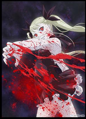 Dance in the Vampire Bund (Anime)