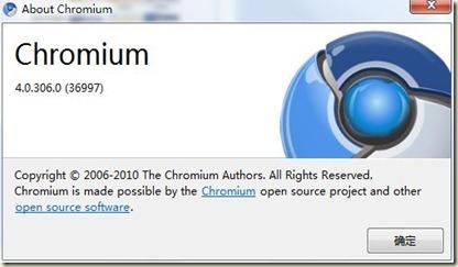 chromiumversion