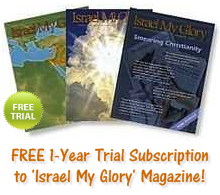 Your Source for Information on Israel & Prophecy from The Friends of Israel Gospel Ministry