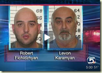 Richfield skimming arrests. Courtesy KSL-TV.
