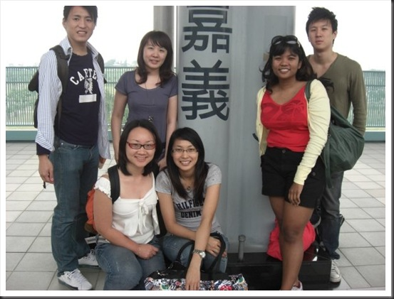 Jia Yi Train Station-Group