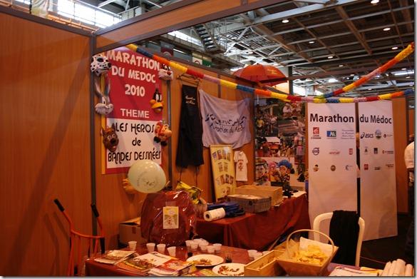 Marathon-expo 008