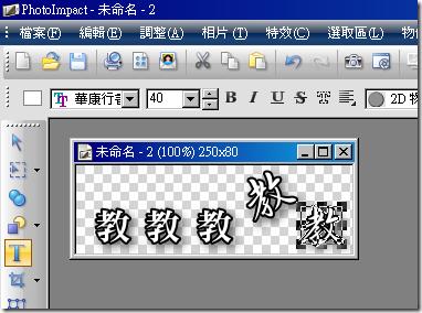 2010-05-18_230618