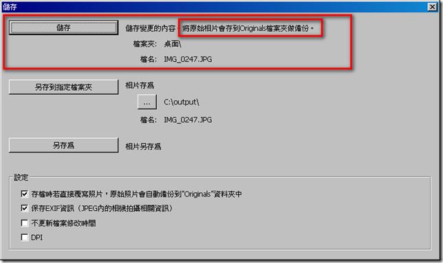 2010-05-19_003501