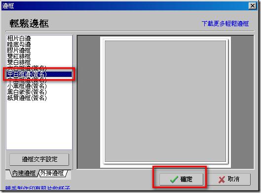 2010-05-19_010239