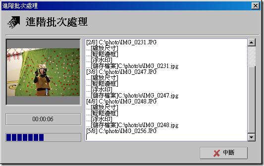 2010-05-19_010720