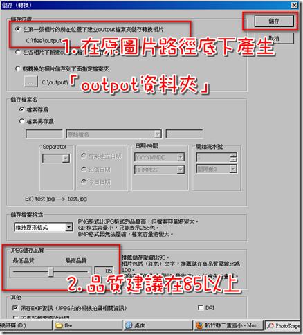2010-05-20_150806