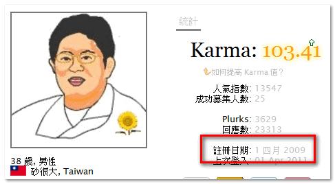 2011-04-01_201126