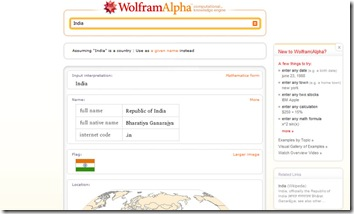 wolframalpha-screenshot