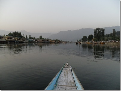 KASHMIR 7