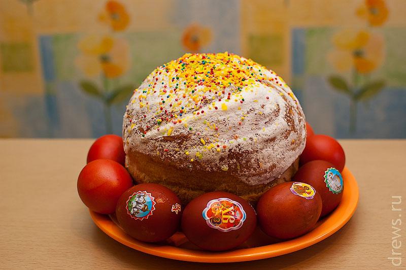 Пасхальный кулич и крашеные яйца