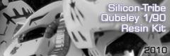 シリコントライブ Silicon-Tribe MAN-003 Qubeley Resin Kit キュベレイ