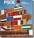 La concepción autonómica del estado del PSOE, en la que se fomenta el nacionalismo romántico mezclando sentimientos con política