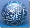 ikon Zekr Quran