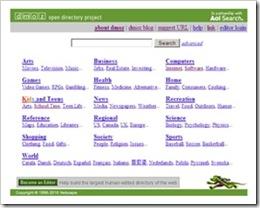 dmoz homepage