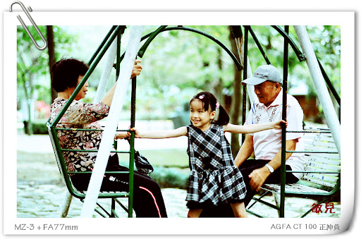2010-0627埔里半日遊隨拍