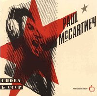 cover from The Russian Album