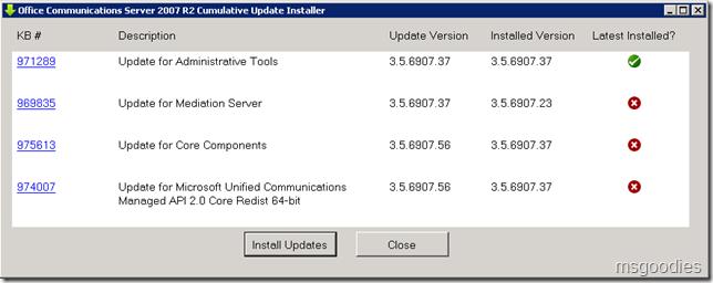 ServerUpdateInstaller.exe