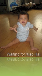 Hu Jian Lun July 29 2009