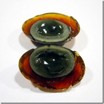Century_egg_sliced_open