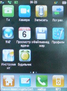 Phone 32Gb (Китай)