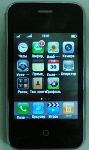 Программу для чтения книг на китайском айфоне
