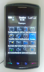 China Blackberry