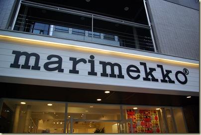 2010-05-15 Ginza Day Second Trip 28 Marimekko