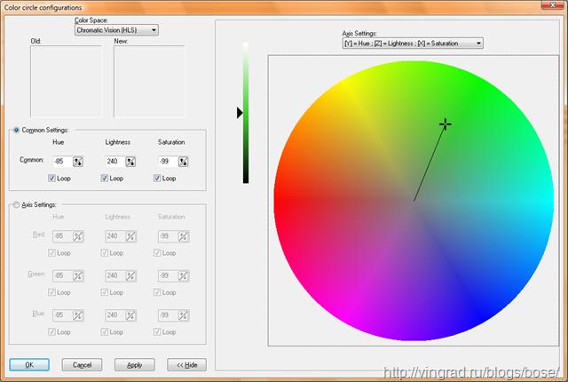 Выбор цвета в Delphi: цветовой круг