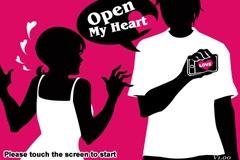 Open My Heart-4
