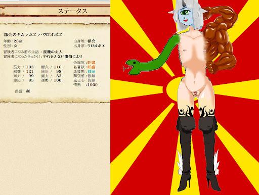 http://lh5.ggpht.com/_n_yRvuI5EDg/TA-IswZ-pHI/AAAAAAAAAX8/RTZ32WG4V2Q/kinura.jpg