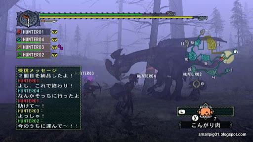 Monster_Hunter_G_wii