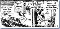Rani Comics #1 p09