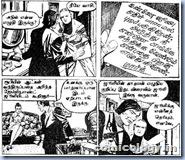Rani Comics #1 p27