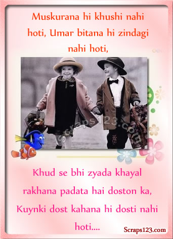 Shayari for Friendship and Love  Image - 4