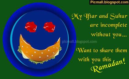 Iftar  Image - 6