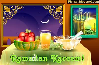 Iftar  Image - 2