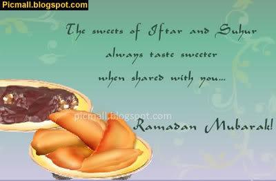 Iftar  Image - 4