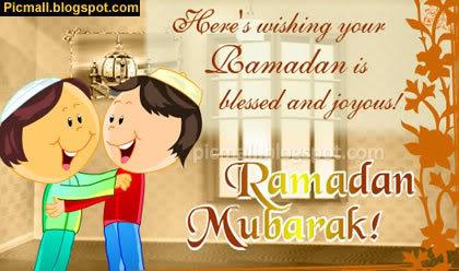 Ramadan Mubarak  Image - 2