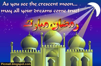 Ramadan Mubarak  Image - 5