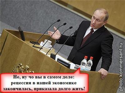 Наш премьер - настоящий мужик: Скажет, как отрежет!