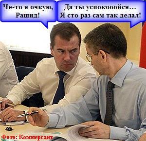 Белодомовские пацаны настолько суровы...