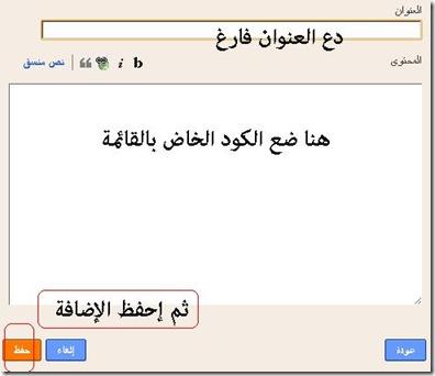 HTMLJavaScript