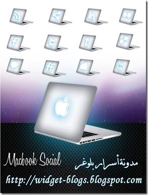 macbook social.