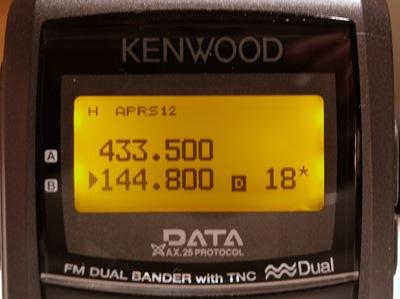 P1190054