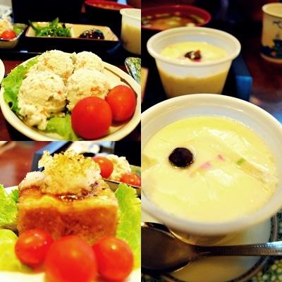 [Japanese food in taiwan[3].jpg]